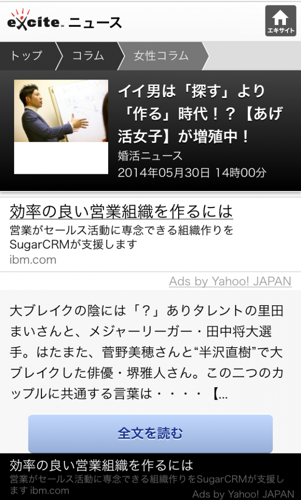 IMG_0868