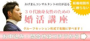 banner_miya2