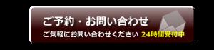 miya_toiawase