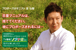 nobunaga_love_first1